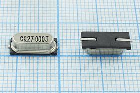 кварцевый резонатор 27МГц в низком корпусе HC49SMD, нагрузка 17пФ, россыпь; 27000 \SMD49S4\17\ 20\ 30/-10~60C\C4SS\1Г (CQ27.00