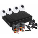 45-0403, Комплект видеонаблюдения , 4 внутренние камеры ...