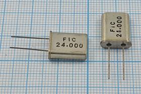кварцевый резонатор 24МГц в корпусе HC49U, с нагрузкой 16пФ, третья гармоника 24000 \HC49U\16\\\\3Г (FIC)