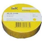 Фото 2/3 Изолента 0,18х19 мм желтая 20 метров ИЭК