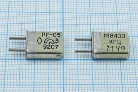 Фото 1/4 кварцевый резонатор 8.4МГц в корпусе с жёсткими выводами МА=HC25U, без нагрузки, 8400 \HC25U\\ 15\ 50/-50~80C\ РГ05МА-14ДСТ\1Г