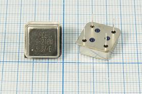Кварцевый генератор 9.216МГц 3.3В,HCMOS/TTL в корпусе HALF=DIL8, гк 9216 \\HALF\T/CM\3,3В\OSC8\SDE