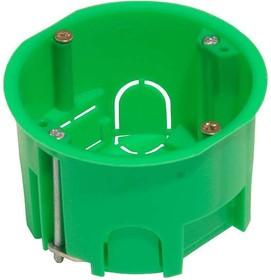 Коробка установочная СП 68х45 для гипсокарт. с метал. лапками HEGEL КУ1202