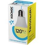 Лампа светодиодная LED BASIC A60 13Вт 220В E27 3000К КОСМОС ...