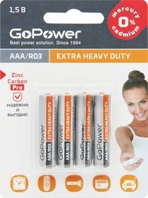 Фото 1/3 Батарейка GoPower R03 AAA BL4 Heavy Duty 1.5V (4/48/576)