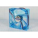 Фото 2/4 Вентилятор 12В голубой со светодиодами,92x92x25мм шариковый подшипник,2500об/ мин,ВН145B вент 92x92x25\ 12В\0,28А\2L\ШП\ LF0925B1M-45AR