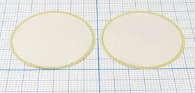 Ультразвуковой диск диаметром 30мм и толщиной 0.1мм, пэу 30x 0,1\диск\\\\\\