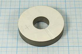 Ультразвуковое кольцо излучатель из пьезокерамики 46xd16x9мм, пэу 46xd16x9\кольцо\ 38кГц\\ЦТБС-3\\\