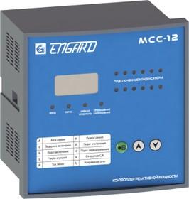 Engard Контроллер УКРМ MCC-12, 12 выходов, для управления контакторами MCC-12-1