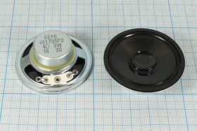 Динамик влагозащищённый, диаметр 45мм, толщина 16мм, 4 Ом, 3 Вт; № 6507 Г дин 45x17\ 4\3,0\мет/пл\2C\ KP45170SP3R4-WP\KEPO