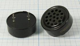 Динамик с защитой мембраны 30x13мм, 32 Ом, 0.1А; № 6451 дин 30x13\ 32\0,10\пл/пл\2P15\ KPMB-30032\KEPO
