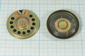 Динамик диаметр 40мм, толщина 6мм, 16 Ом, 0.2 Вт, 6639 Y дин 40x 6\ 16\0,20\мет/пл\2C\ YDB40-12P-16\(YEC 16