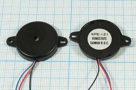 Излучатель звука пьезокерамический без генератора с обратной связью, Резонансная 4.5кГц обрсв зп 24x 5m34\1~30\\ 4,5\3L120\ KPE121\KINGSTATE