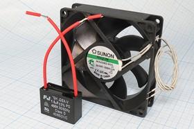 Фото 1/5 Вентилятор 220 Вольт, магнитно-левитационный подшипник, 2900об/мин, ВН119L вент 92x92x25\220В\4,6Вт\ 2L\ML\MA2092HVL.GN