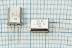 Фото 1/4 кварцевый резонатор 3.52МГц в корпусе HC49U, нагрузка 33пФ, 3520 \HC49U\33\ 30\ 30/-20~70C\49U\1Г