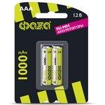 Аккумулятор AAA 1000мА.ч Ni-MH BL-2 (уп.2шт) ФАZА 4895205002913