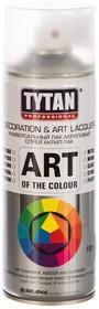 PROFESSIONAL ART OF THE COLOUR аэрозольный лак бесцветный матовый 400мл 62376
