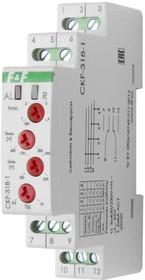 Реле контроля наличия и чередования фаз CKF-318-1 (контроль чередования; слипания фаз; регулировка верх. и нижн. порога напряжения; регулиро | купить в розницу и оптом