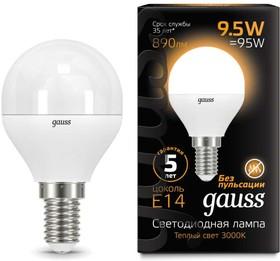 Лампа светодиодная Led Globe E14 9.5Вт 3000К Gauss 105101110