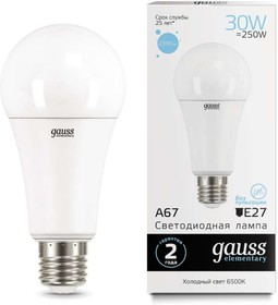 Фото 1/2 Лампа светодиодная Elementary A67 30Вт E27 6500К Gauss 73239