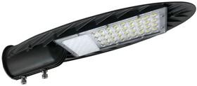Светильник светодиодный PSL 03 30Вт 5000К IP65 GR AC85-265V уличный (аналог ДКУ) JazzWay 5013735