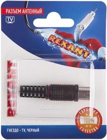 Фото 1/4 Разъем антенный на кабель гнездо-TV черн. блист. Rexant 06-0011-A