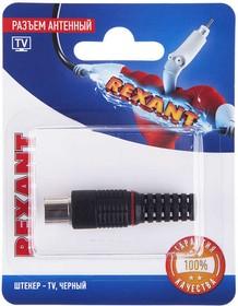 Фото 1/2 Разъем антенный на кабель штекер-TV черн. блист. Rexant 06-0013-A