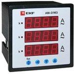 Амперметр AM-D723 цифровой на панель 72х72 трехфазный EKF PROxima | ad-723 | EKF