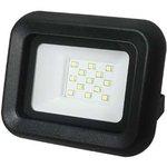 Прожектор СДО-07-20 светодиодный черн. IP65 ASD 4690612016450