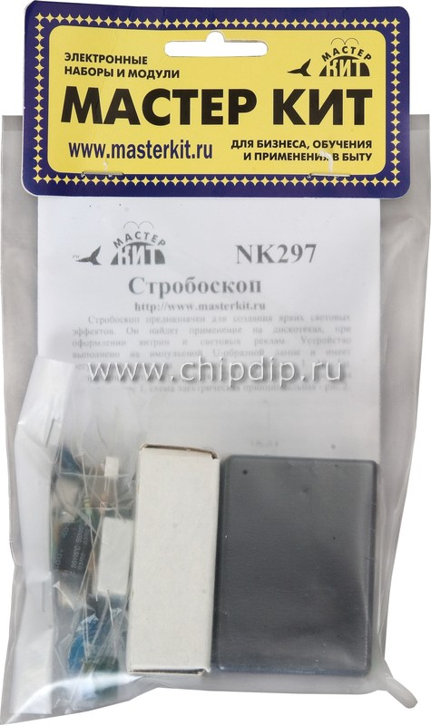 NK297 Стробоскоп
