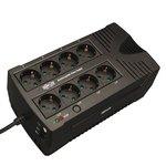 AVRX750UD, 750VA ultra-compact 230V line-interactive UPS ...