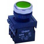 NP8-11BND/3 110-230VAC, Кнопка без фиксации зеленая с подсветкой ON-(OFF)/OFF-(ON)