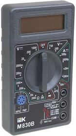 Мультиметр цифровой Universal M830B ИЭК TMD-2B-830