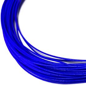 Провод МС 16-13 0,35 синий 1 м