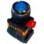 Кнопка ABLFS-22 синий d22мм неон/220В 1з+1р (ANDELI)