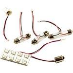 PCB-44*18-8SMD-Y-12V, LEDм-ль жел 141мА 1,97Вт 8SMD5050 ...