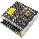 HF50W-DSM-B источник питания AC-DC 5/24B, 50Вт 99х97х36 ...