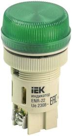 Арматура светосигнальная ENR-22 зел. ИЭК BLS40-ENR-K06
