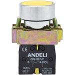 Кнопка XB2-BА51 без подсветки желтый 1НО (ANDELI)