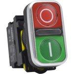 Двойная кнопка LA115-A5-11RD1 1NO+1NC 220В IP65 (ANDELI)