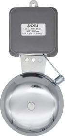 Звонок громкого боя SB1-75MM D=75мм 220В IP20 (ANDELI)
