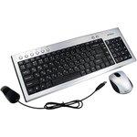 Комплект (клавиатура+мышь) A4 7500N, беспроводной ...