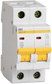 Выключатель автоматический двухполюсный 1А С ВА47-29 4.5кА