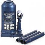 51116, Домкрат гидравлический бутылочный телескопический ...