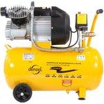58081, Компрессор воздушный PC 2/50-350, 2,2 кВт, 350 л/мин, 50 л