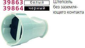 Штепсель без заземл. чер. Makel 10054