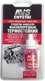 Герметик AVK-131 -фиксатор анаэробный высокотемпературный 6мл