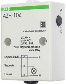 Фото 1/2 Фотореле AZH-106 (встроенный фотодатчик на плоскость 230В 16А 1 перекл. IP65) F&F EA01.001.002