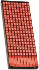 Маркер для кабеля сечением 0.5-1.5мм символ (B)