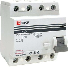 Выключатель дифференциального тока (УЗО) 4п 40А 30мА тип AC ВД-100 PROxima (электромех.) EKF elcb-4-40-30-em-pro